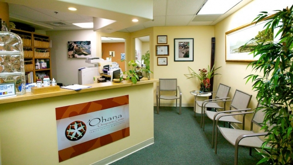 Front Office of our Honolulu Chiropractic Clinic